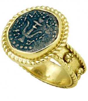 Ancient Roman Widow's Mite Coin of the Bible Ring  (Judea: Circa 103-37 B.C.)